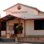 Meeniyan Town Hall